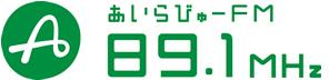 あいらびゅーFM 89.1MHz